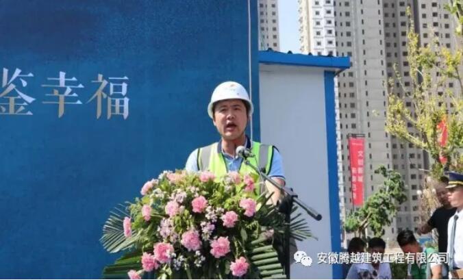 西北分公司—安宁浩源项目工地开